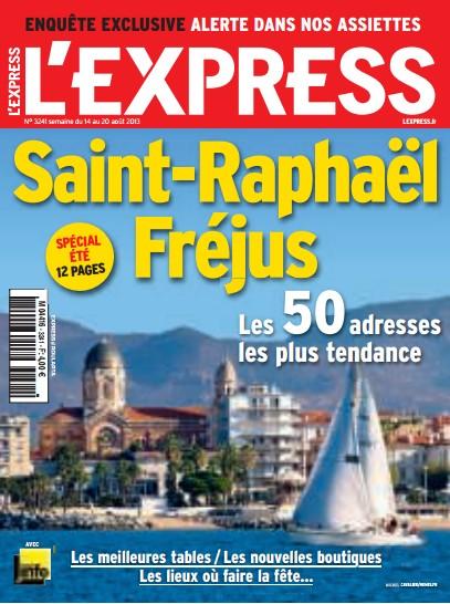 express0813
